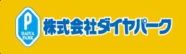 株式会社ダイヤパーク